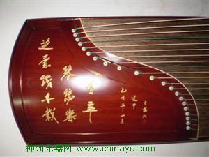 龍鳳古箏6003,刻字,刻竹刻詩圖案雅麗軒樂器特價出售